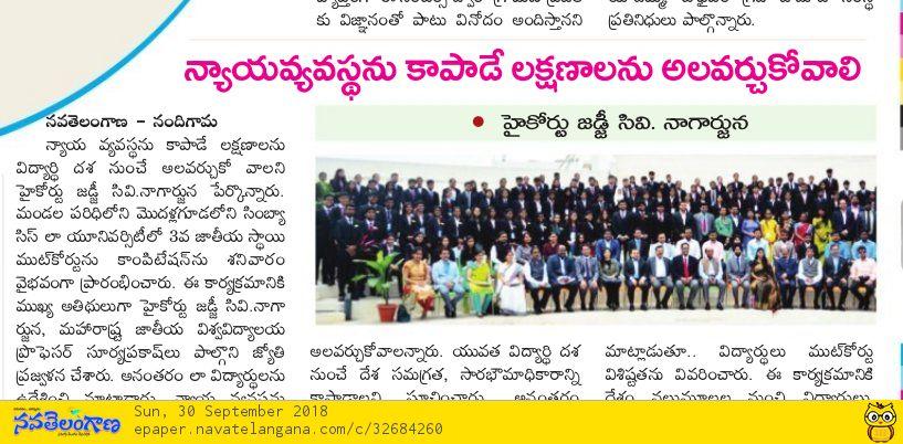 Hyderabad Law School